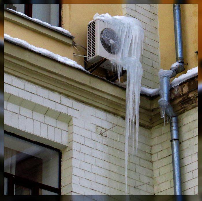 Programa de mantenimiento para sistemas de aire acondicionado